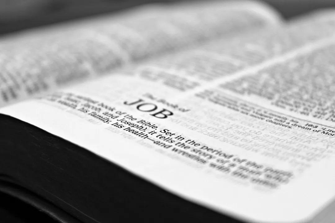 读者问答:《约伯记》的主旨是什么?